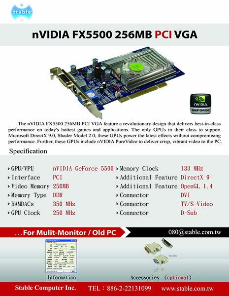 FX5500PCI