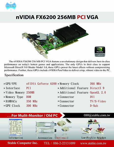 FX6200PCI