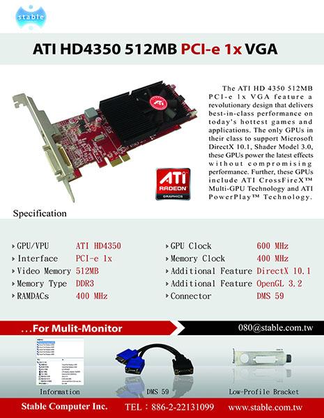ATI HD4350 PCI-e 1x 顯示卡