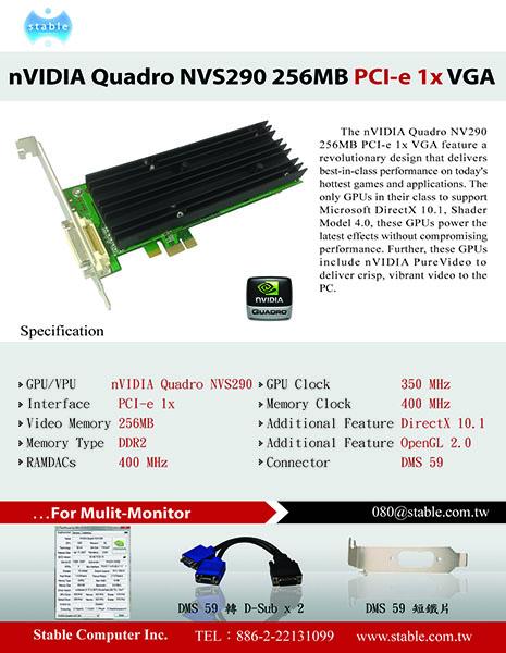 nVIDIA Quadro NVS290 PCI-e 1x 顯示卡